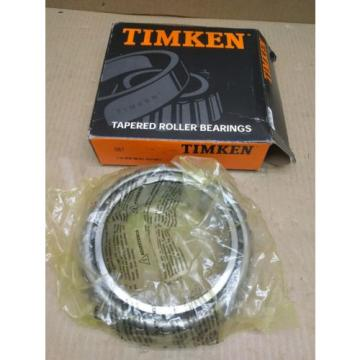 NEW NTN 687 TAPERED ROLLER BEARING CONE PRECISION CLASS STANDARD SINGLE ROW